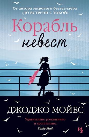 Лучшая книга