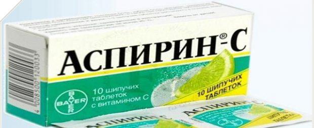 Аспирин при беременности 3 триместр